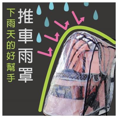 IBIYAYA依比呀呀-推車配件-寵物推車雨罩-M