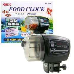 日本水族專用《五段式》自動餵食器 (可設定時程)