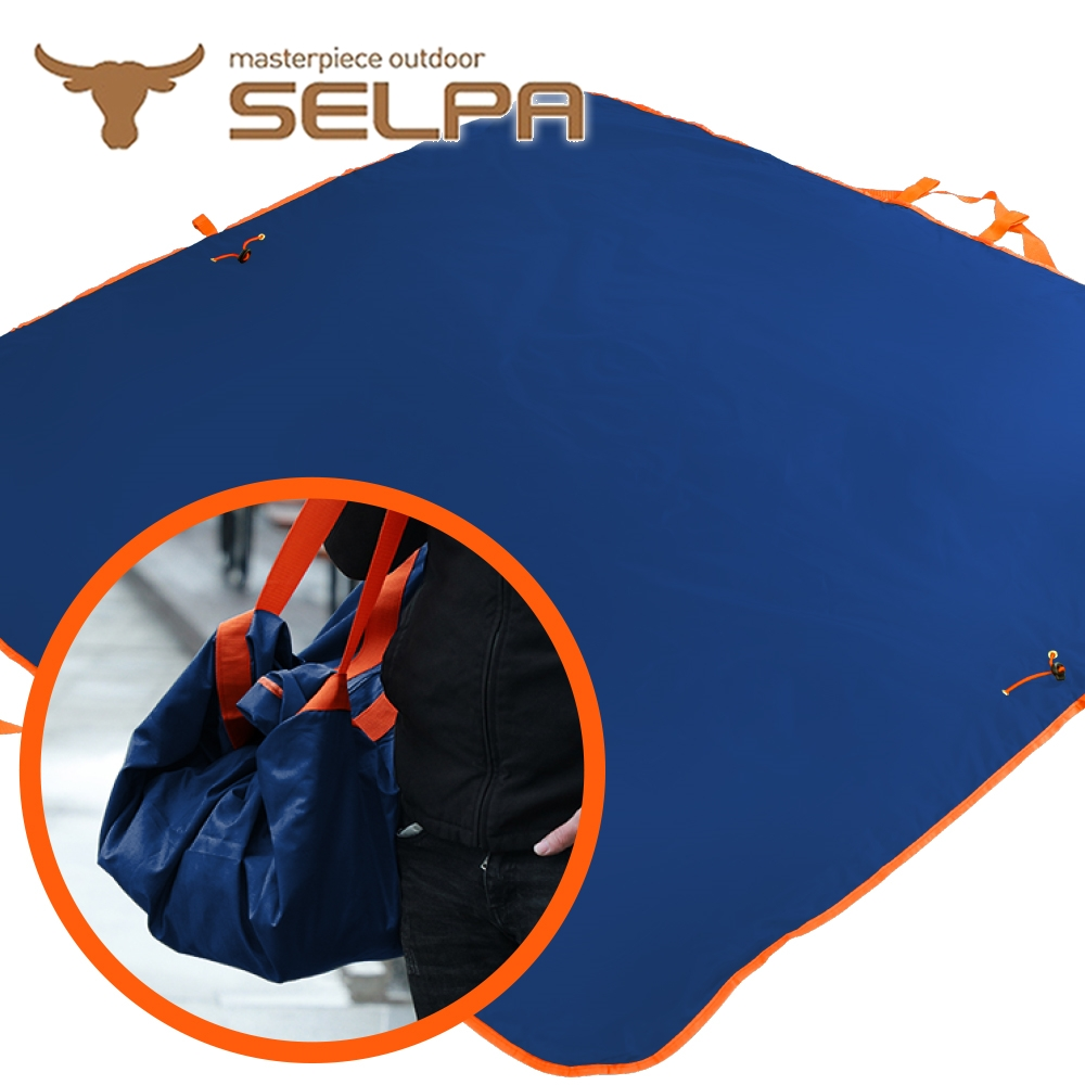 韓國SELPA 多功能地墊萬用袋 野餐墊 地墊 工具包 野餐包 兩色任選
