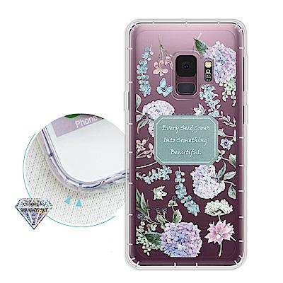 浪漫彩繪 Samsung Galaxy S9 水鑽空壓氣墊手機殼(幸福時刻)