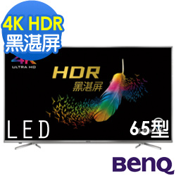BenQ 65吋 護眼連網大型液晶顯示器+視訊盒