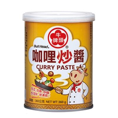 牛頭牌 咖哩炒醬 (360g)