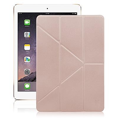 XM iPad Air2 9.7吋 清新簡約超薄Y折皮套