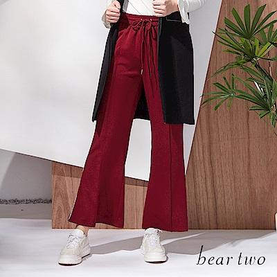beartwo 運動風邊條寬管開衩褲(三色)-動態show