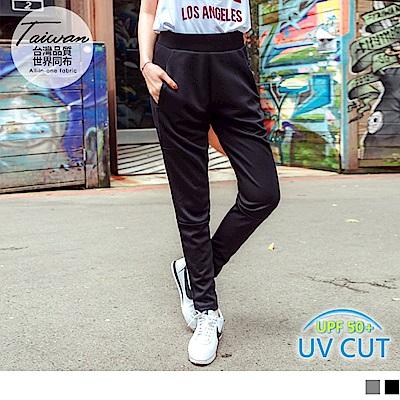 台灣品質世界同布抗UV抗曬休閒運動長褲2色