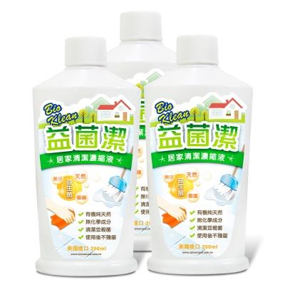 【即期品】益菌潔 居家清潔濃縮液-原味 3入組-2019年10月-送居家清潔試用瓶