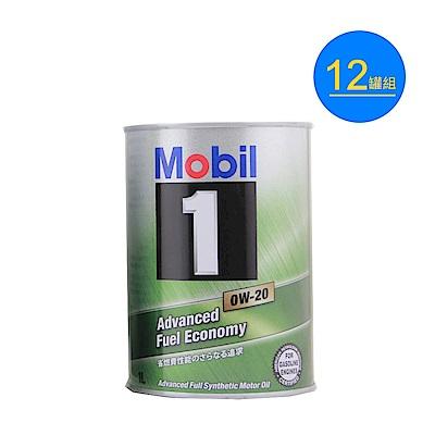 日本原裝 Mobil 1美孚0w20 機油 1公升包裝全合成(12罐裝)
