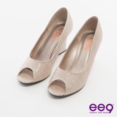 ee9都會優雅-百搭超優金蔥露趾魚口楔型跟鞋-金色