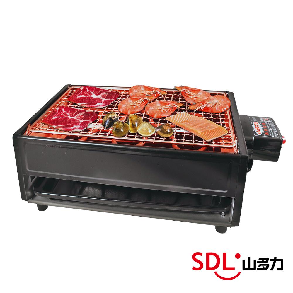 SDL 山多力 無煙燒烤電烤爐 SL-858