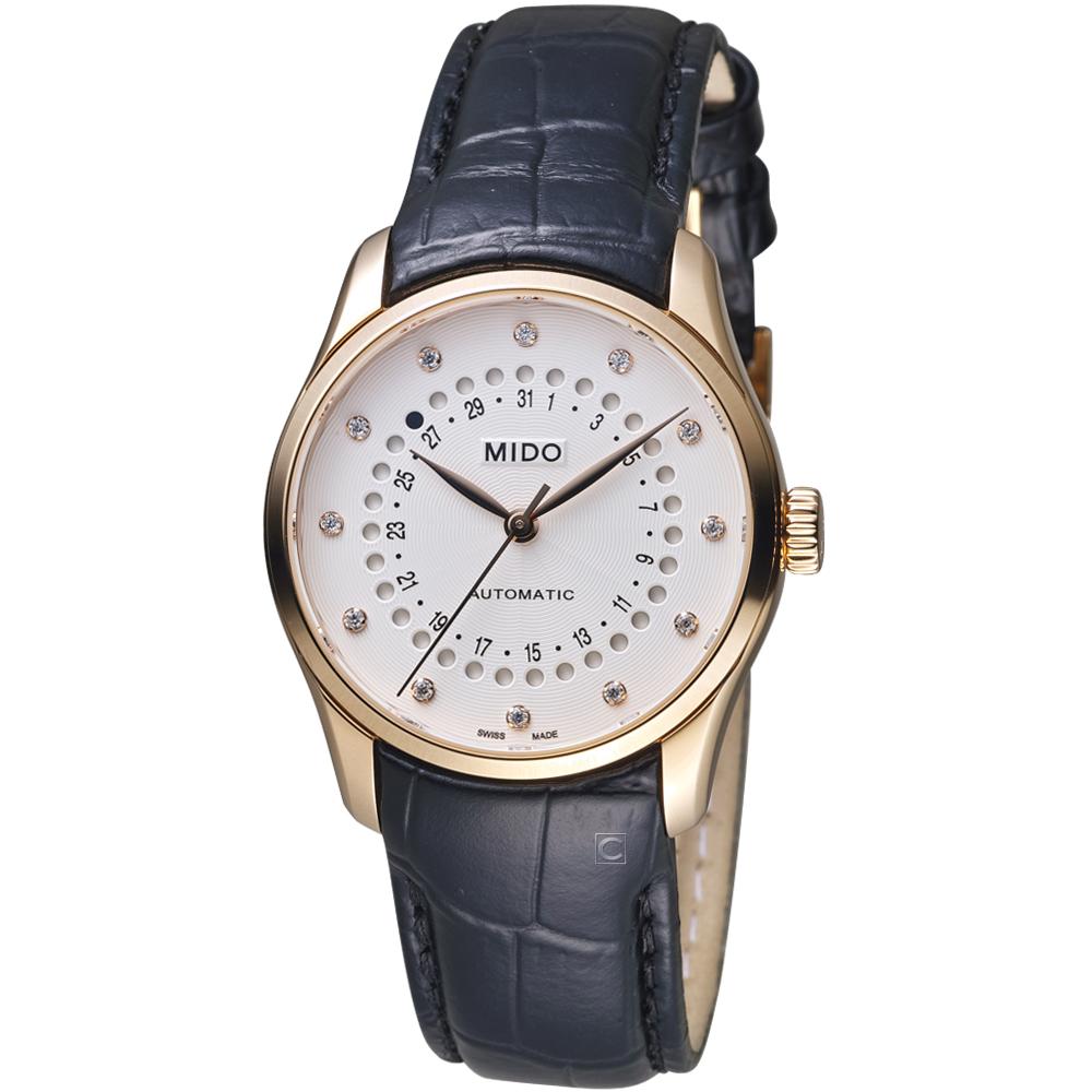 MIDO美度Belluna雋永系列日期窗腕錶( M0242073603600)-33mm
