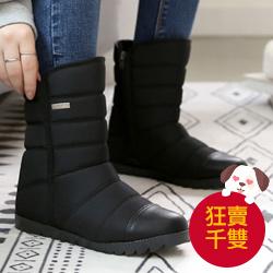 韓防潑水增高輕羽絨靴