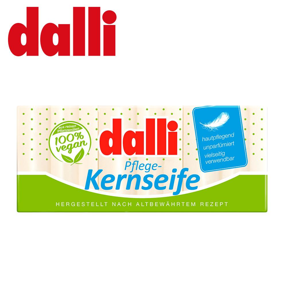 德國達麗Dalli-純植物油親膚抗敏洗衣皂(125g*3入/袋)