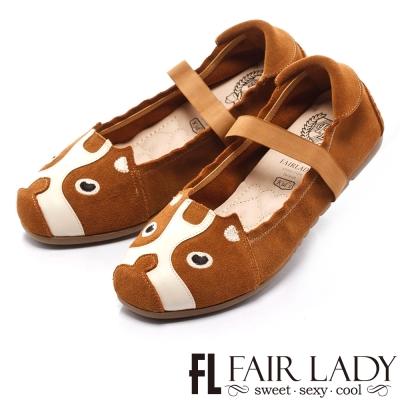 Fair Lady Soft Power軟實力 可愛狗狗休閒鞋 (童鞋) 駱駝