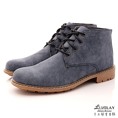 LUXPLAY男款 高密度防水 珍珠半筒休閒鞋~T8804藍