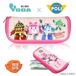 YoDa 救援小英雄POLI波力餐具收納袋-AMBER