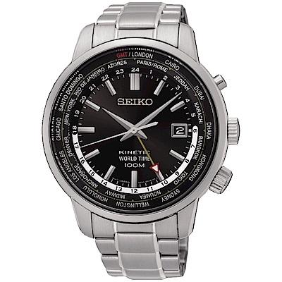 SEIKO精工 Kinetic世界時間人動電能錶(SUN069P1)-黑/43mm