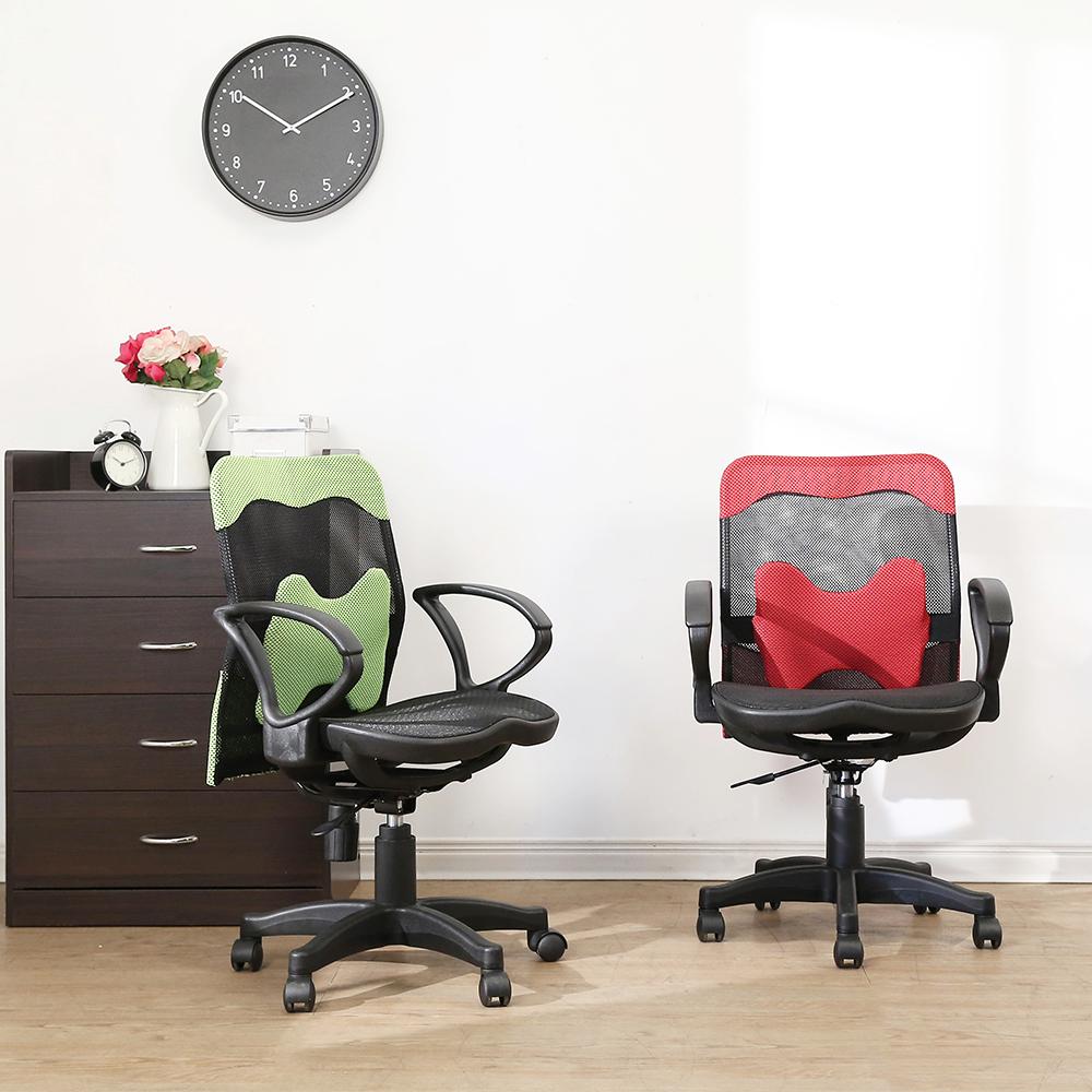 BuyJM 舒菲全網透氣附腰枕辦公椅/電腦椅(寬50x高89-101公分)-免組裝