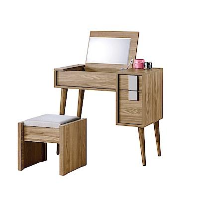 品家居 易斯2.7尺木紋掀鏡式化妝鏡台含椅-80x40x75cm免組