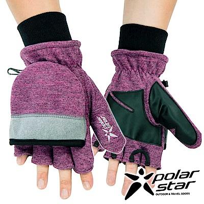 PolarStar 防風翻蓋兩用手套 保暖手套 台灣製『紅紫』P17608