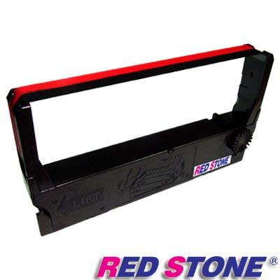 RED STONE for EPSON ERC23收銀機/記錄器 色帶(黑色&紅色)