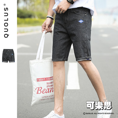 可樂思 小標點綴 黑色素面 休閒牛仔短褲