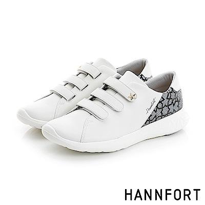 HANNFORT ICE魔術帶氣墊運動休閒鞋-女-閃彩銀