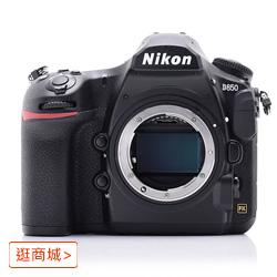 Nikon D850 BODY 公司貨 送原電