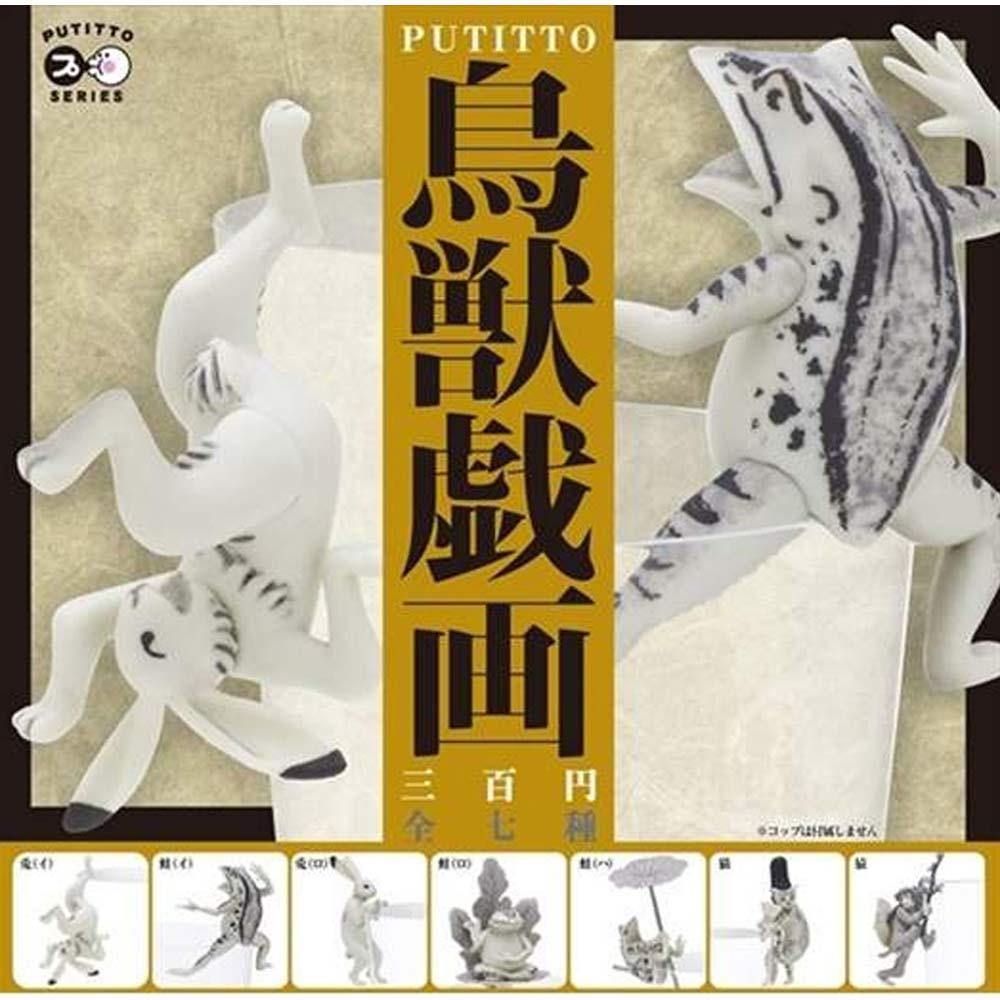 日本正版授權 鳥獸戲畫 杯緣子 盒玩/擺飾 奇譚 KITAN CLUB-單售 隨機出不挑款