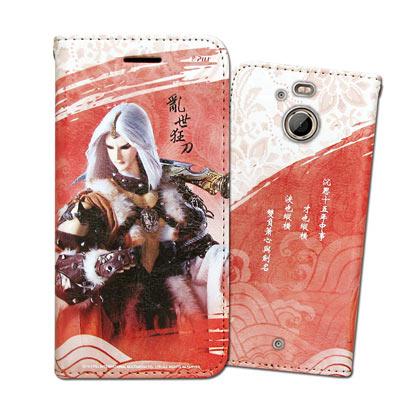 霹靂授權正版 HTC 10 evo 5.5吋 布袋戲彩繪磁力皮套(亂世狂刀)