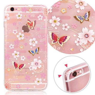 YOURS APPLE iPhone6s Plus 奧地利彩鑽防摔手機殼-迷蝶花