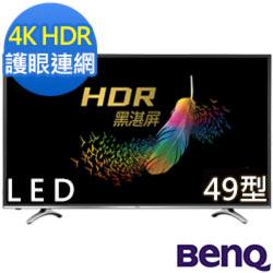 BenQ 49吋 4K HDR護眼連網液晶電視 49MR700