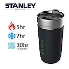 【Stanley】GO 系列單手滑蓋保溫咖啡杯0.47L-消光黑