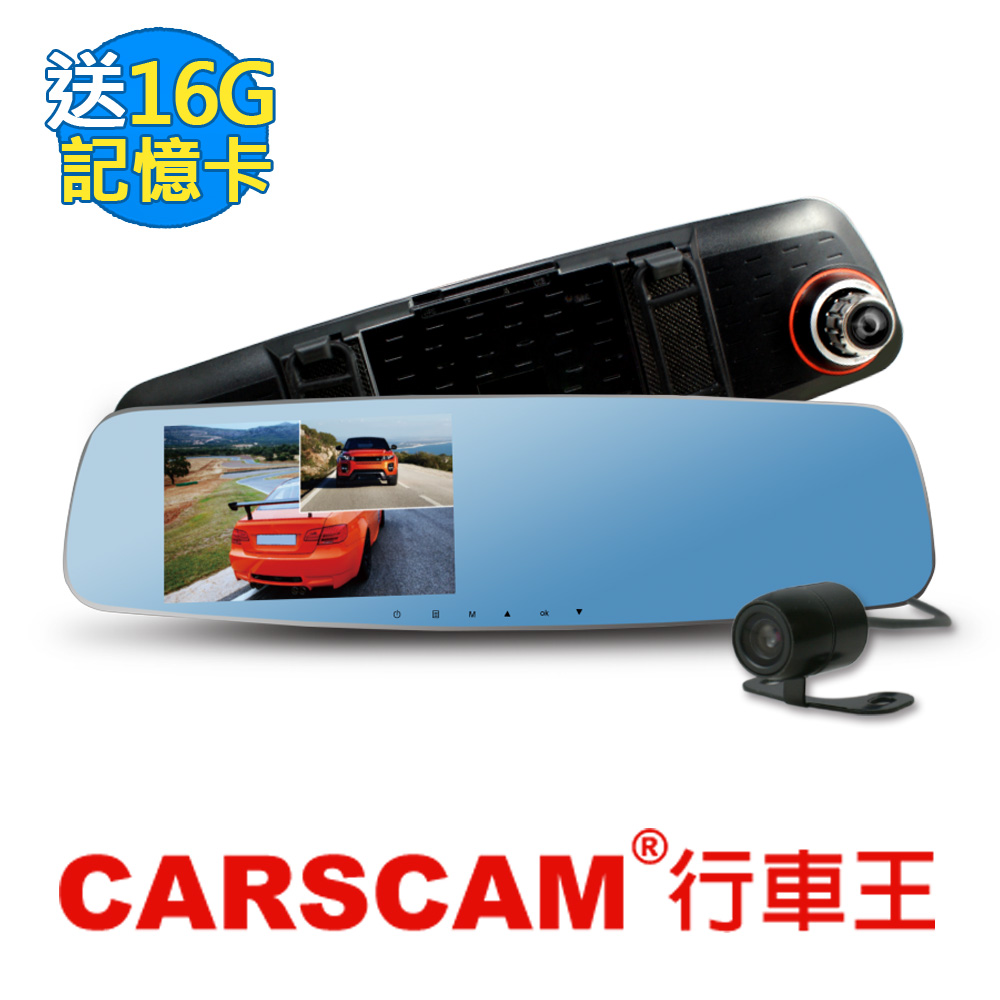 CARSCAM行車王 CR10 190度WDR雙鏡頭行車記錄器-加贈16G記憶卡