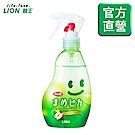 日本獅王LION 馬桶清潔噴霧 芳香青蘋 210ml