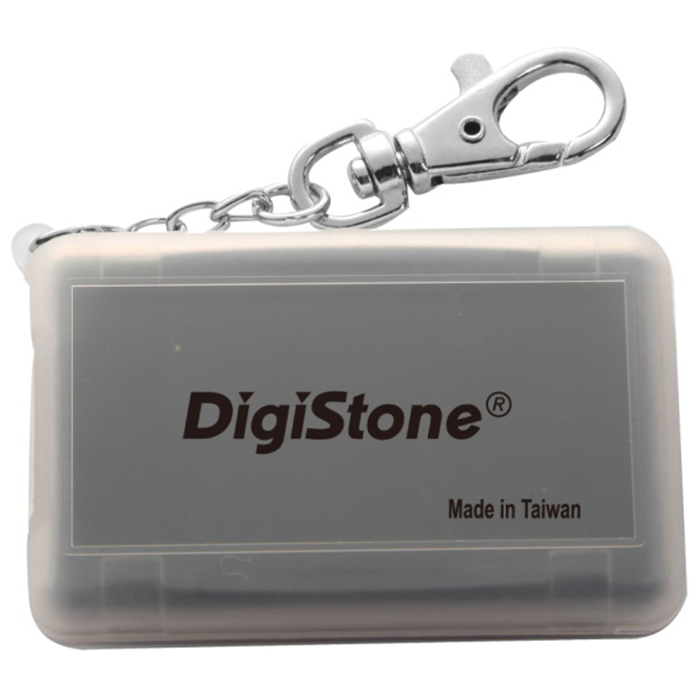 DigiStone 防震多功能4片裝記憶卡收納盒- 霧透黑色 1個