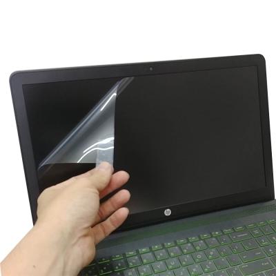 EZstick HP Gaming 15-cbxxxTX 專用 螢幕保護貼