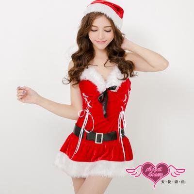 聖誕服 迷人寶貝 耶誕派對角色扮演服(紅F) AngelHoney天使霓裳