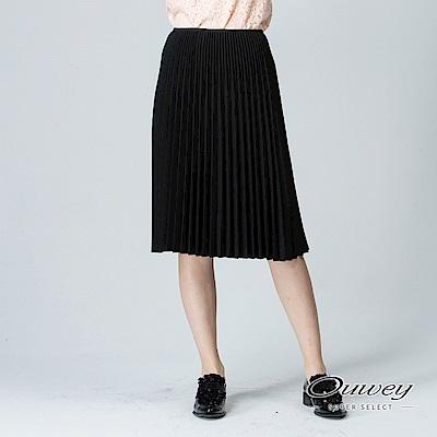 OUWEY歐薇 簡約垂墜壓摺及膝裙(黑)