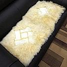 范登伯格 - 羊毛立體二人坐墊-  (40 x 100cm)