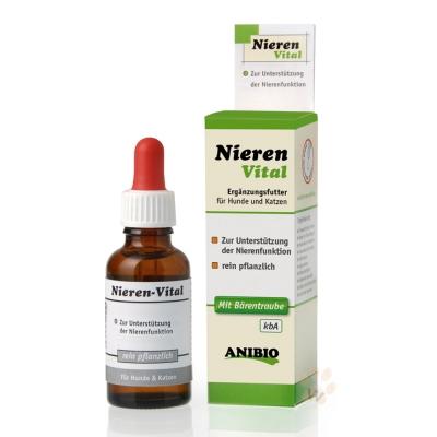 ANIBIO德國家醫寵物保健系統-Nieren Vital腎臟守護精華飲30ml