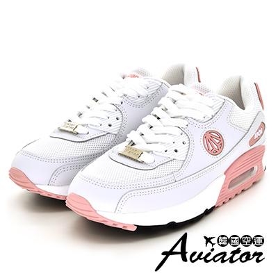 Aviator*韓國空運-PAPERPLANES正韓製真皮拼接氣墊運動鞋-粉白