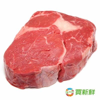 【買新鮮】美國濕式熟成肋眼沙朗牛排2包組(200g±5%/包)