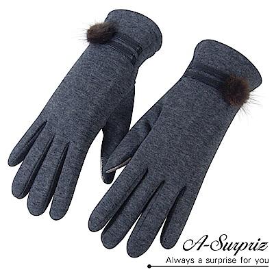 A-Surpriz 兔毛球仿皮革精梳棉觸控手套(深灰)