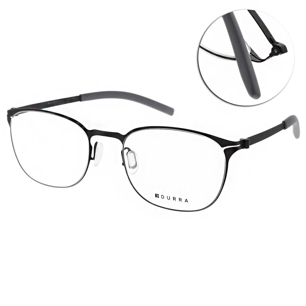 VYCOZ眼鏡 DURRA系列/黑#DR7405 BLK