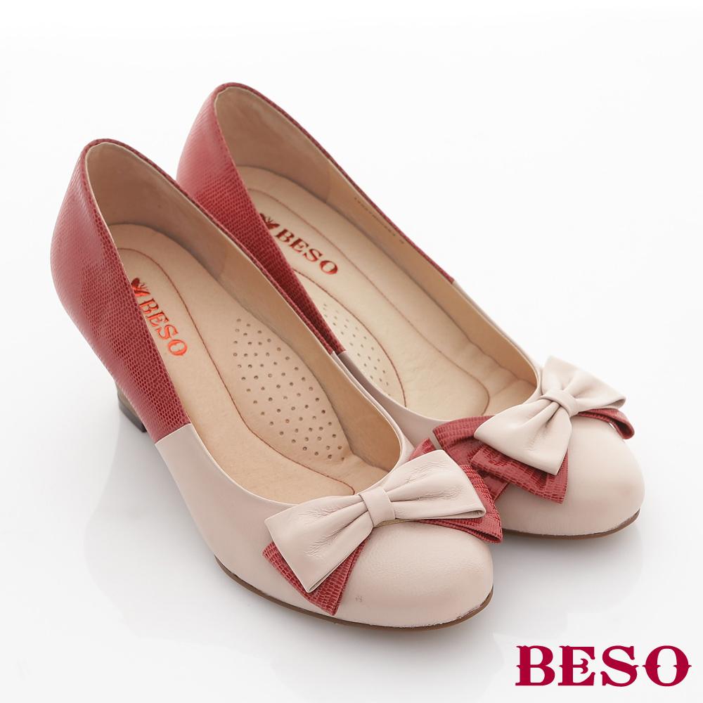 BESO法式優雅-柔軟羊皮異材質拼接楔型跟鞋-粉紅