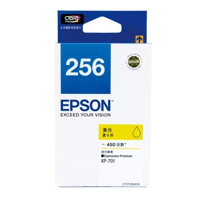 EPSON NO.256 標準型黃色墨水匣(T256450)