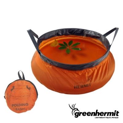 GREEN HERMIT 蜂鳥 超輕折疊水桶- 10L『珊瑚玫瑰橘』OD6110