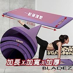 【BLADEZ】PROESCE-加厚款NBR減震瑜珈墊10m