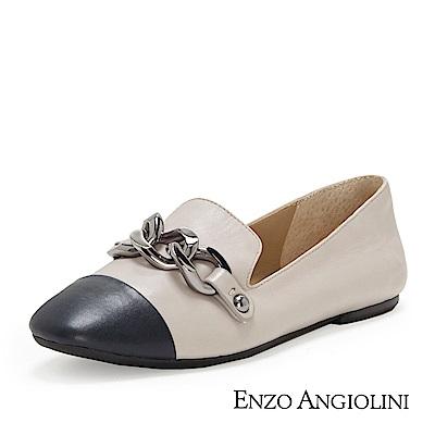 ENZO ANGIOLINI--金屬鍊條拼接樂福平底鞋-質感灰