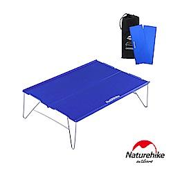 Naturehike 戶外超輕迷你6061鋁合金折疊桌 露營桌 茶桌 寶藍-急